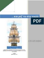 50.pdf