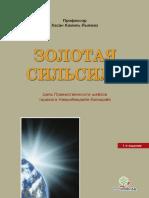 DOC-20180316-WA0043