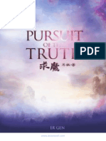 [www.asianovel.com]_-_Pursuit_of_the_Truth__Chapter_1_-_Chapter_50.pdf