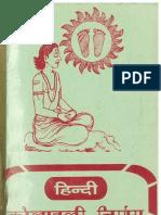 kaula.pdf