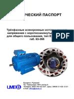 carte tehnica ASU limba rusa 2012.pdf