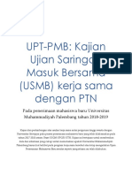 Study of the submission test in conjunction with public-private university cooperation program