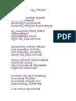 13429253 Vadiraja Tirtha Lakshmi Shobhane in Kannada