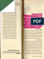 Portocarrero-El fundamento invisible.pdf