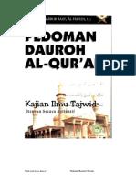 Pedoman Daurah Al-Quran