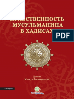 DOC-20180318-WA0022.pdf
