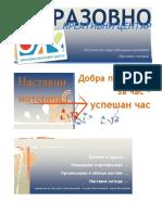 Nastavni-materijal-Priprema-za-cas.pdf
