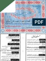 Namaz Lafz Ba Lafz Urdu Tarjuma k Sath Print