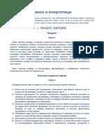Zakon o energetici SG 145-2014.pdf