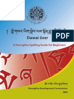 ''A Dzongkha spelling guide for beginners (in Dzongkha)'' (Dzongkha Development Commission, 2009).pdf