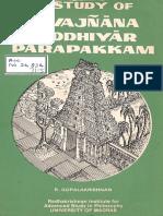 A Study of Sivajnana Siddhiyar Parapakkam