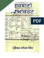 Prof. Sahib Singh - Gurbani Vyakarn (Gurbani Grammar)