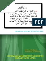 Aayathul_Qurzi
