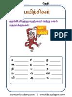 five_work_aeliya004_se.pdf