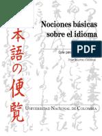 Nociones básicas sobre el idioma japonés (Libro de JMCardona).pdf