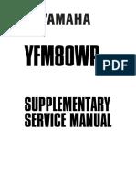 YFM80 1993   4EM-AE1