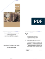 field_guide_int.pdf