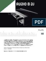 Audio 8 DJ Manual Japanese