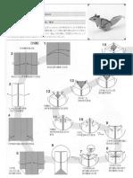 chipmunk.pdf