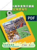 Hong Kong FSO Guide Import