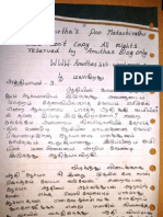 Amirtha's  Poo Malarhirathu Update 2
