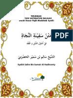 TerjemahMatanSafiinatunNajaah.pdf