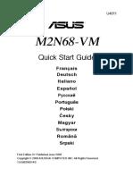 u4011_M2N68-VM_QSG