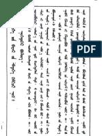 Inner Mongolian Bible 1952 - Gospel of Mark