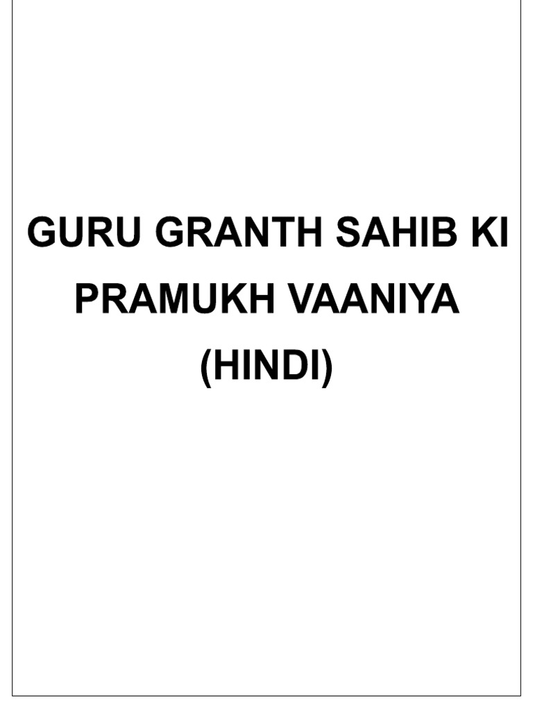 Guru Granth Sahib In Hindi Pdf