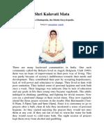 Shri Kalavati Mata