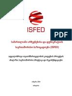 ადგილობრივი თვითმმართველობის კოდექსის პროექტის ანალიზი, საერთაშორისო პრაქტიკა და რეკომენდაციები