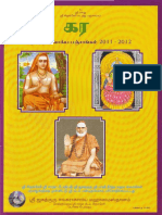 Vakya Panchangam Tamil 2011 2012