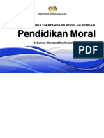 007 DSKP KSSR SEMAKAN 2017 PENDIDIKAN MORAL TAHUN 3.pdf
