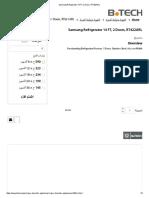 Samsung Refrigerator 14 FT, 2 Doors, RT422ARL.pdf