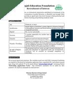 Ad-for-Interns-101116.pdf
