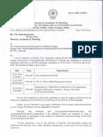 Ratification Notification Phase VI
