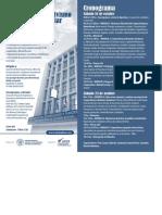 3er Seminario Taller de Cooperativismo y Mutualismo Escolar