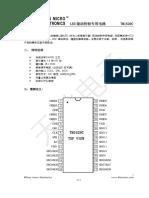 TM1629C_V1.1
