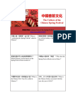 The Culture of the Chinese Spring Festival Webquest