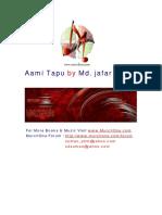 Aami Tapu Md. Jafar Iqbal.pdf