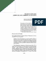 1531-1531-1-PB.pdf
