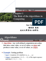01_The Role of the Algorithms in Computer_20130923