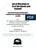 Fiqh of Marriage.pdf