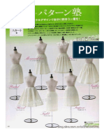 Basic Pattern Sfrommrs Stylebook