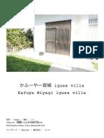 Kafuya Guidebook.pdf