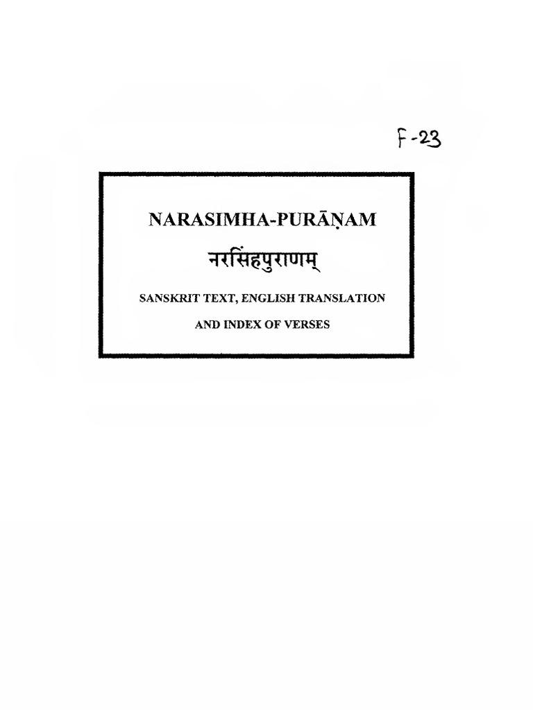 Narasimha Purana With English Translation_text | Puranas
