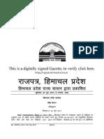 Himachal Pradesh SGST.pdf