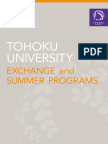 Tohokuuniversity Exchange Program