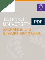 Tohokuuniversity Exchange Program