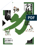 184685724-Shorinji-Kempo-Juho.pdf